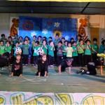 concert44
