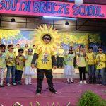 infant-concert-15