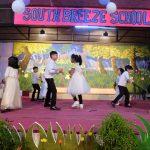 infant-concert-2