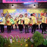 infant-concert-24