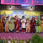 infant-concert-4